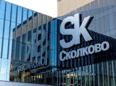 Экспоненты CEBIT RUSSIA 2019 покажут умные технологии