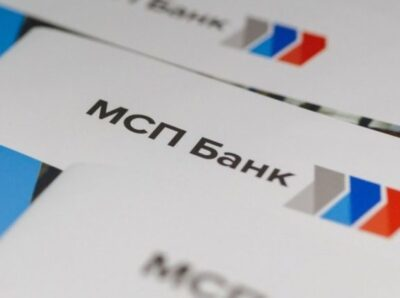 Делегация МСП Банка приняла активное участие в работе Восточного экономического форума-2019