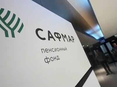 ВТБ: с «САФМАР» заключен договор доверительного управления средствами пенсионных накоплений