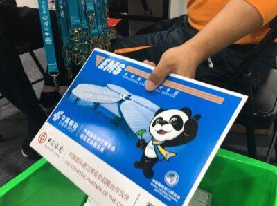 Организаторы CIIE разошлют около 200 тысяч входных пропусков на выставку
