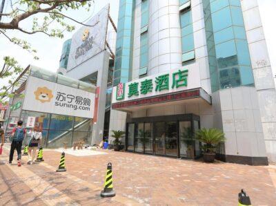 О завершении сделки приобретения Carrefour China сообщила Suning
