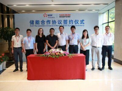 Соглашение о сотрудничестве подписали Narada и EDF Renewables