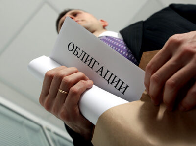 Финансово-промышленная корпорация «Гарант-Инвест» без задержек платит по облигациям