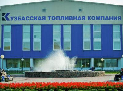 Группа «Сафмар» Михаила Гуцериева приобрела 27% акций Кузбасской топливной компании