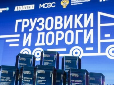 Оргкомитет «ГиД» огласил номинантов на национальную премию в этом году
