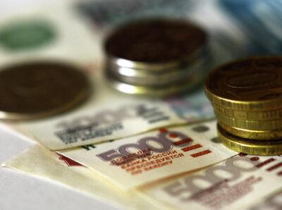 Поступления от НДФЛ в бюджет Москвы за 9 месяцев 2019 г. увеличились на 11%