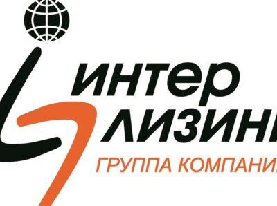 Интерлизинг открыл офис в Казани