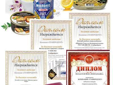Компания «Главпродукт» получила награды федерального уровня