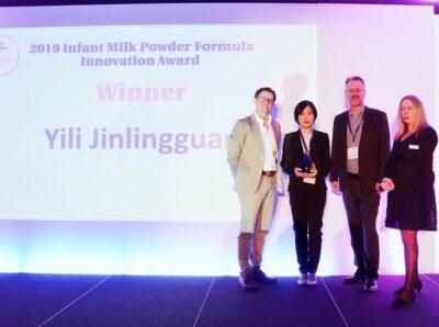 Бренд Yili Jinlingguan получил премию международной выставки Food Matters Live