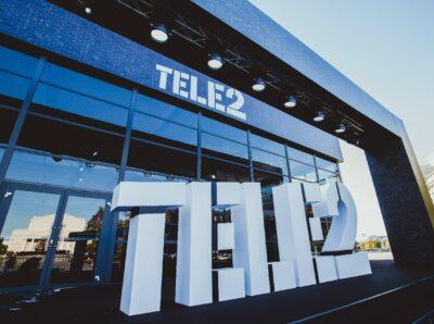Мобильный оператор Tele2 выйдет на новые рынки РФ