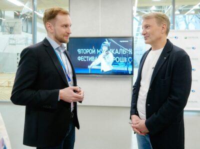 Сбербанк и GVA запустили Школьный акселератор