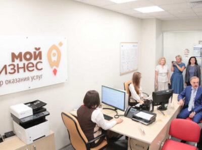 С 2012 года бесплатные консультации в ЦУБ Москвы получили более полумиллиона предпринимателей