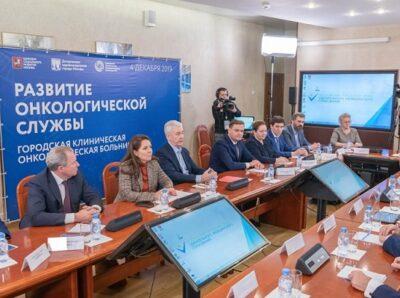 Круглый стол с участием мэра Москвы прошел в онкологической больнице №1