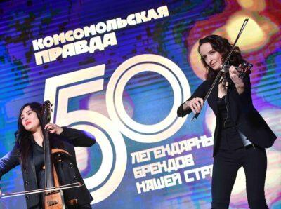 Тушенка и сгущенка «Главпродукт» ГОСТ СССР стали победителями конкурса «50 легендарных брендов»
