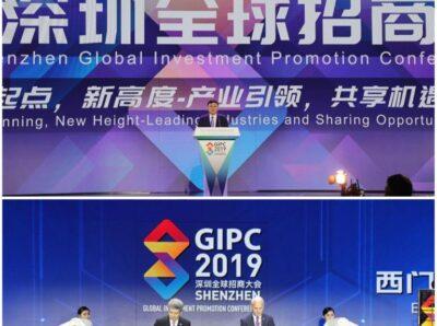 Шэньчжэнь подписал соглашения о реализации 128 проектов на 560 млрд юаней