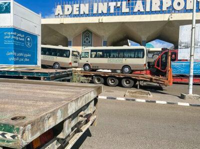 SDRPY превратит Аденский  аэропорт в международный воздушный хаб