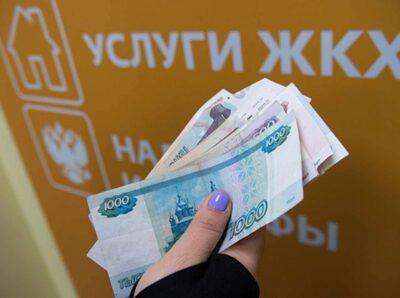 Рост цен на ЖКХ в России может приостановиться