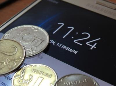 Коммуникационные операторы РФ поднимают стоимость услуг