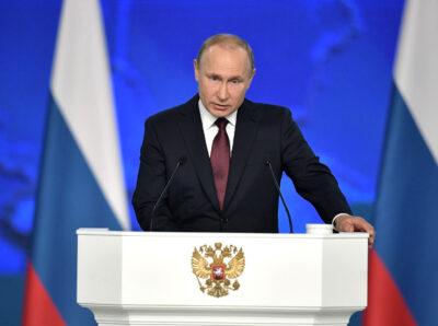 В послании Федеральному Собранию Путин призвал улучшить инвестиционный климат для бизнеса