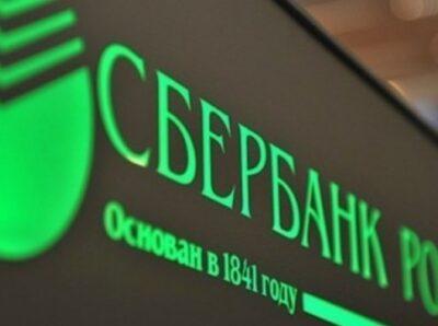 Сбербанк предоставил возможность оплатить квартиру от ПИК онлайн банковской картой