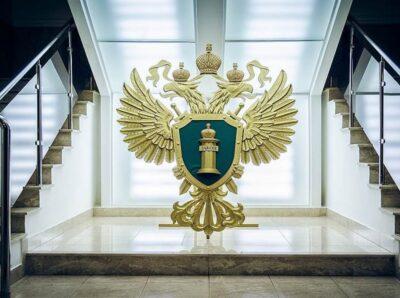 У Генпрокуратуры РФ появится новый глава