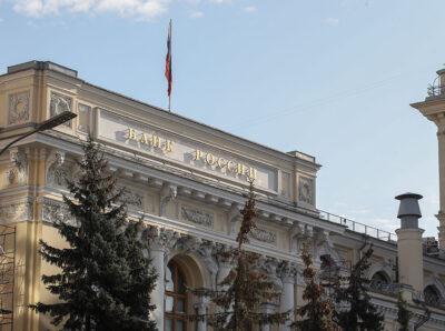 ЦБ предложил отложить передачу бюджету выручки от продажи акций Сбербанка