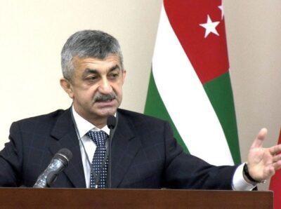 Всемирный абхазо-абазинский конгресс призвал кандидатов в президенты Абхазии решить самые острые проблемы граждан