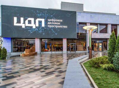 Наталья Сергунина пригласила провести время с пользой на дистанционных занятиях в ЦДП
