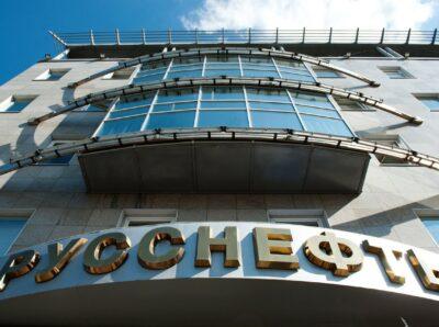 Правительство Югры одобрило проект соглашения о сотрудничестве с нефтегазовой компанией «РуссНефть»
