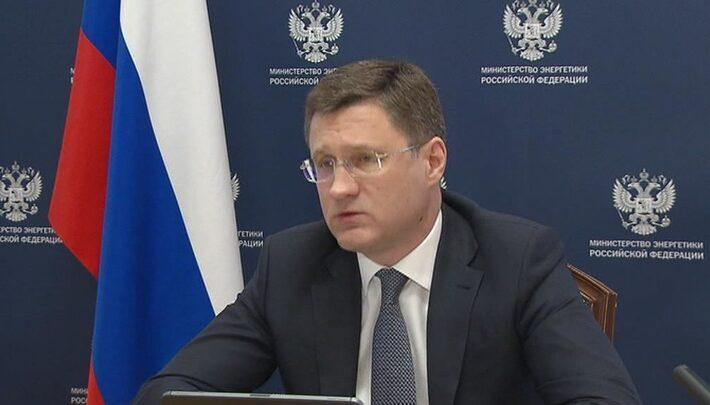 Министерство энергетики РФ подготовило проект энергостратегии до 2035 года