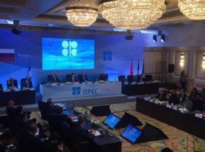В ОПЕК+ анонсировали срочное совещание стран-участников в формате видеоконференции