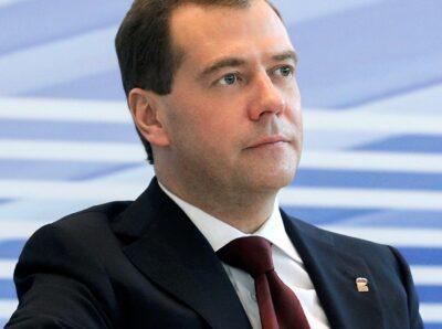 Очередное публичное появление Дмитрия Медведева
