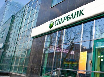 Сбербанк предоставит новые целевые кредиты на зарплаты компаниям всех сегментов из пострадавших отраслей