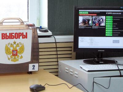 Госдума приняла поправки о дистанционном голосовании на выборах