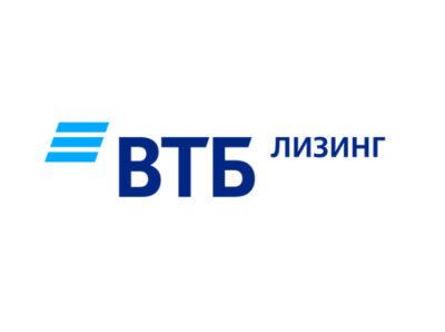 Лизинговый портфель ВТБ достиг 250 млрд руб.