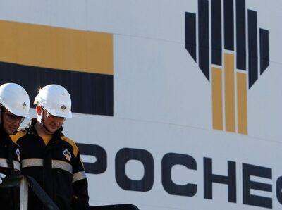 ЦБ с Роснефтью не смогли договориться