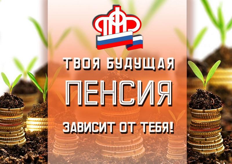 Стали известны результаты программы софинансирования пенсий НПФ «Сафмар»