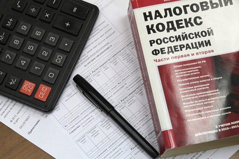 Разрабатывается законопроект об отмене с Мальтой соглашения о льготах по налогам