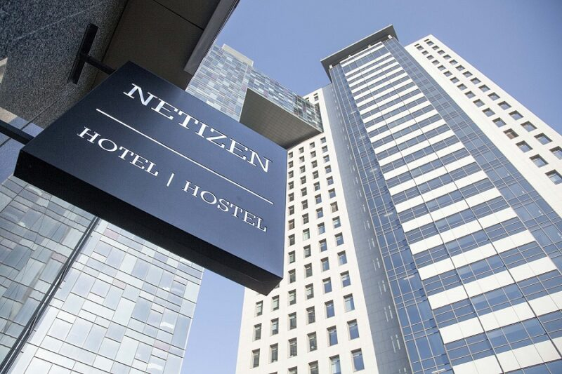 NETIZEN Hotel|Hostel: когда репутация компании имеет значение