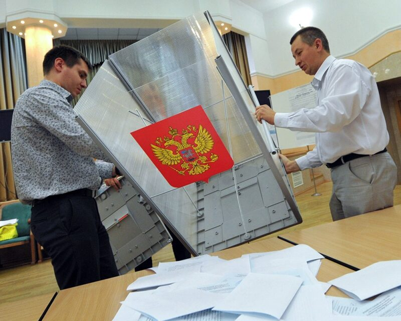 ЦИК опубликовал итоги голосования по поправкам