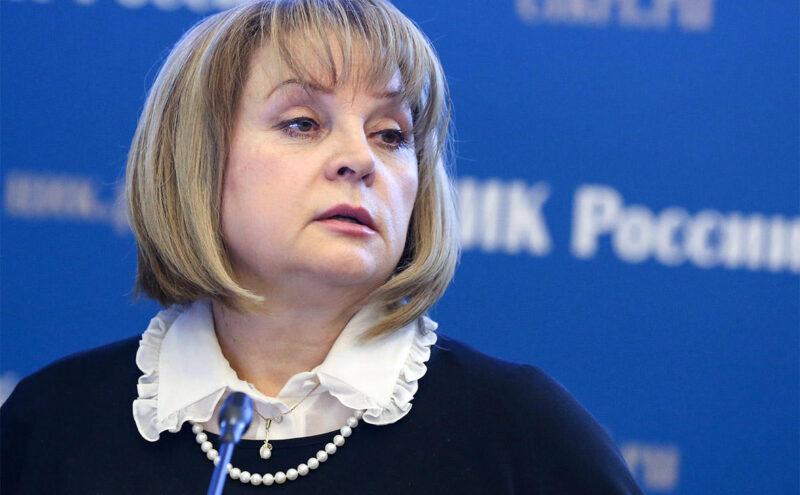 Памфилова предложила проводить сентябрьские выборы несколько дней