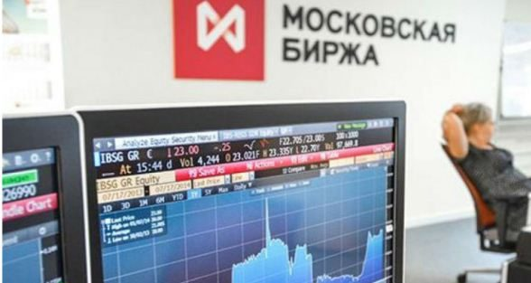 Корпорация «Гарант-Инвест» разместит на «Мосбирже» биржевые облигации седьмого выпуска