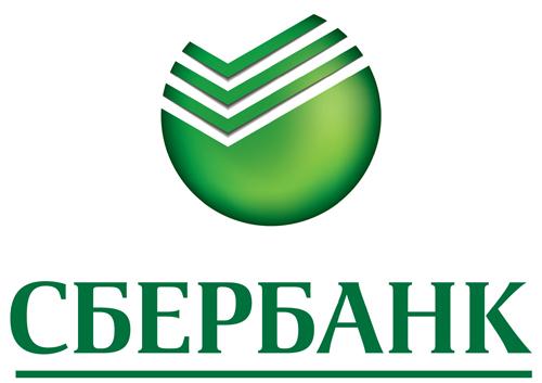 Частные инвесторы получили бесплатный доступ к эксклюзивным прогнозам Sberbank Investment Research