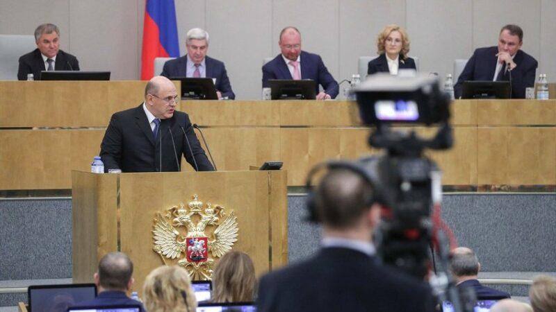В кабмине обсудят меры финансовой поддержки Хабаровского края