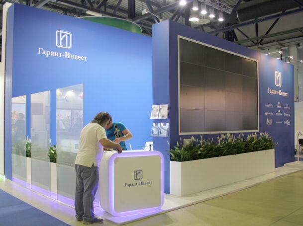 Гендиректор ФПК «Гарант-Инвест» Алексей Панфилов выступил на бизнес-конференции ВЕДОМОСТИ