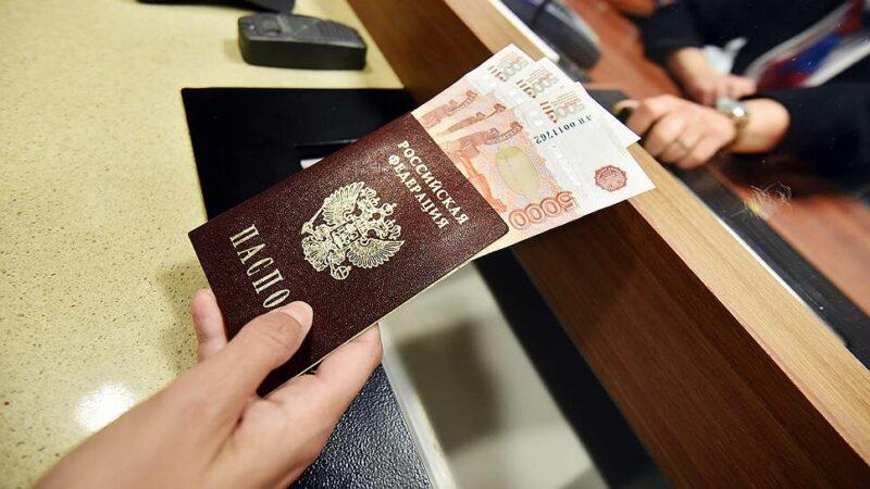 Россияне стали более активно погашать долги по кредитам – НАПКА