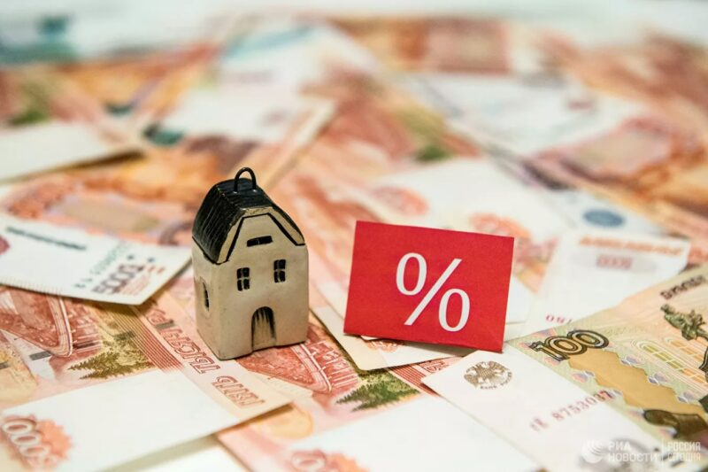 Программу ипотечного субсидирования запускает «А101» с Совкомбанком