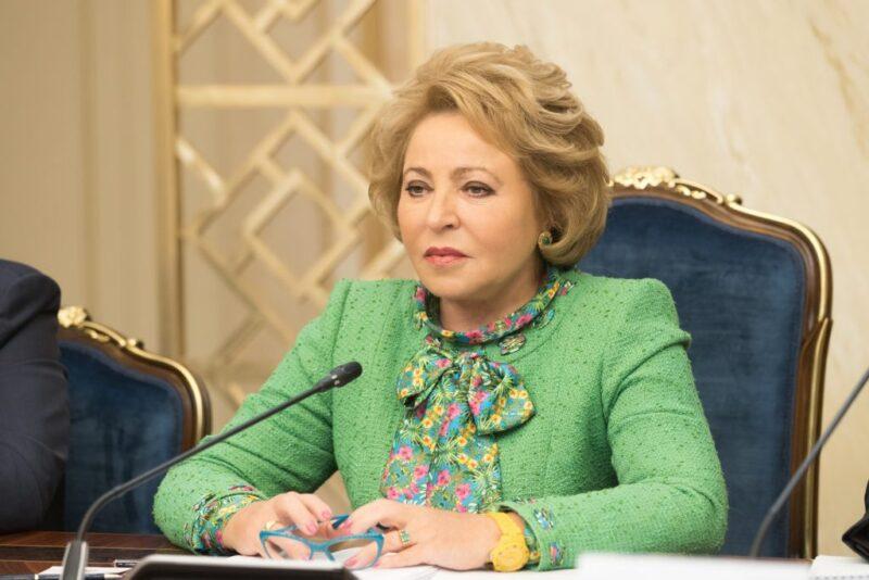 Матвиенко предложила доработать Стратегию пространственного развития России до 2025 года
