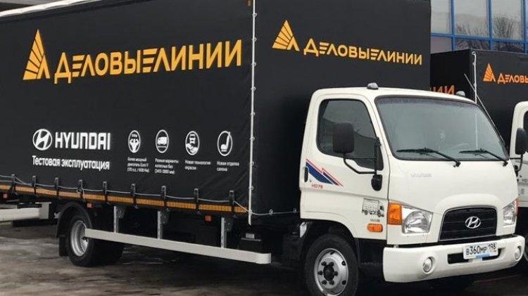 Клиентам «Деловых Линий» стала доступна скидка по межтерминальной доставке