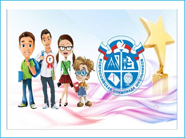 Школьный этап ВсОШ в столице будет проведен в дистанционном формате